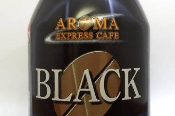 JR東海パッセンジャーズ アロマエクスプレスカフェ ブラック