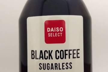ダイソー ダイソーセレクト ブラックコーヒー