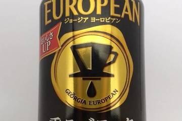 コカコーラ ジョージア ヨーロピアン 香るブラック