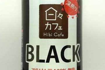 山崎製パン 日々カフェ ブラック