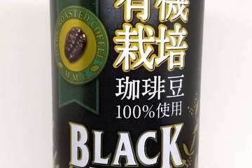 三本コーヒー 有機栽培珈琲豆100%使用 ブラック 無糖