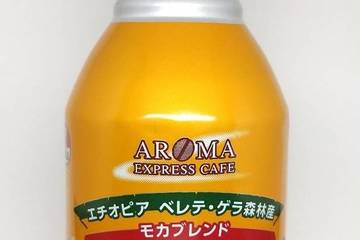 JR東海パッセンジャーズ アロマエクスプレスカフェ ブレンド