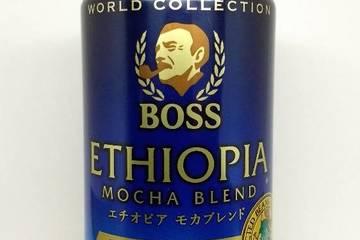 サントリー ボス ワールドコレクション エチオピア モカブレンド