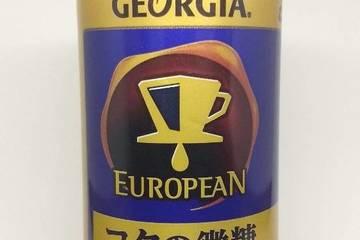 コカコーラ ジョージア ヨーロピアン コクの微糖