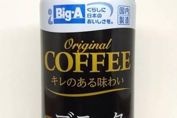 ビッグエー オリジナルコーヒー ブラック