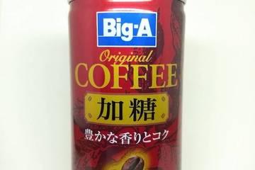 ビッグエー オリジナルコーヒー 加糖