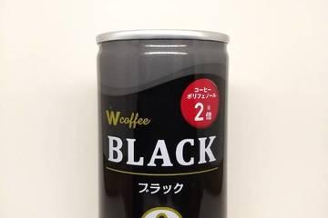 伊藤園 ダブルコーヒー ブラック
