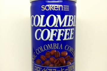 創健社 コロンビアコーヒー
