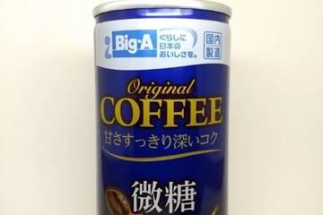 ビッグエー オリジナルコーヒー 微糖