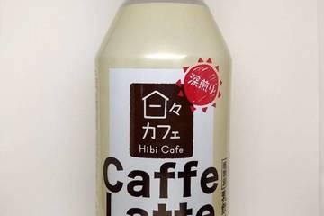 山崎製パン 日々カフェ カフェラテ
