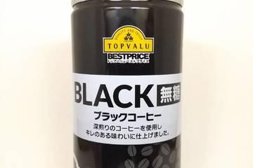 イオン トップバリュ ベストプライス ブラックコーヒー