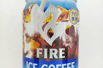 キリン ファイア アイスコーヒー