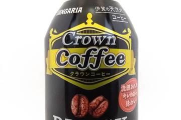 サンガリア クラウンコーヒー ブラック