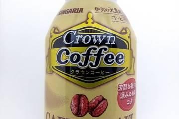 サンガリア クラウンコーヒー カフェオレ