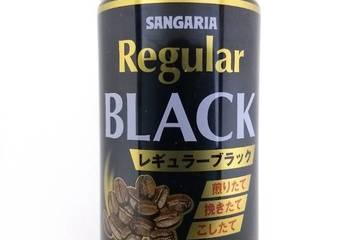 サンガリア レギュラー ブラック