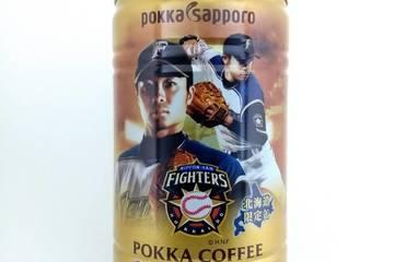 ポッカサッポロ ポッカコーヒー 微糖 北海道日本ハムファイターズ缶