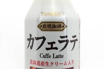 山崎製パン 炭焼珈琲 カフェラテ