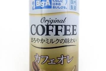 ビッグエー オリジナルコーヒー カフェオレ