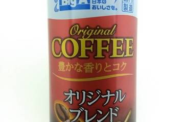 ビッグエー オリジナルコーヒー オリジナルブレンド