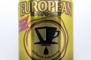 コカコーラ ジョージアヨーロピアン 深煎り微糖
