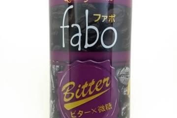 サンコー ファボ ビター×微糖