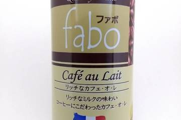 サンコー ファボ カフェ・オ・レ