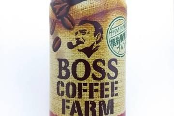 サントリー ボス コーヒーファーム オリジナル