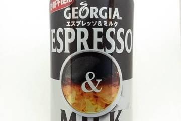 コカコーラ ジョージア エスプレッソ&ミルク