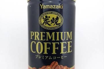 山崎製パン 炭焼 プレミアムコーヒー