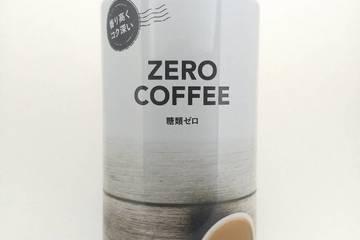 カインズ ゼロコーヒー
