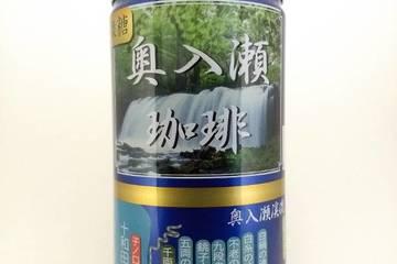 十和田湖ふるさと活性化公社 奥入瀬珈琲