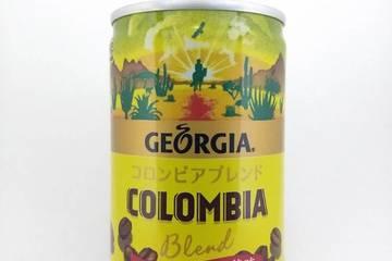 コカコーラ ジョージア コロンビアブレンド