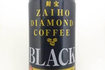財宝 財宝ダイアモンドコーヒー ブラック