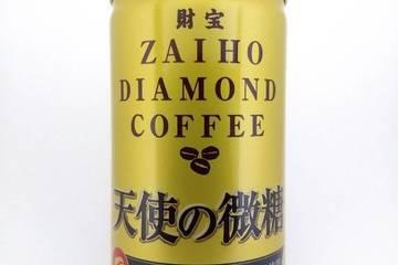 財宝 財宝ダイアモンドコーヒー 天使の微糖