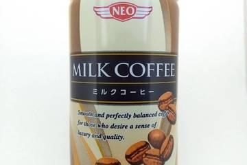 富士キャニング ネオ ミルクコーヒー