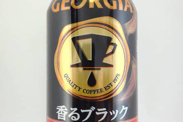 コカコーラ ジョージア 香るブラック