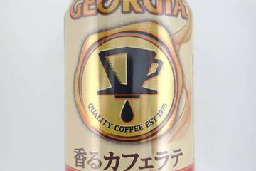 コカコーラ ジョージア 香るカフェオレ