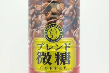 チェリオ ブルースコーヒー ブレンド微糖