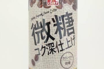 日本流通産業 くらしモア 微糖コク深仕上げ