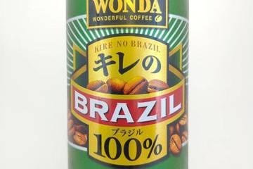 アサヒ ワンダ キレのブラジル100%
