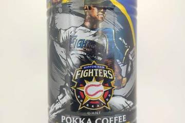 ポッカサッポロ ポッカコーヒー ブラック 日本ハムファイターズ 北海道限定缶