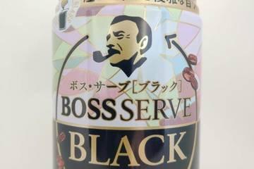 サントリー ボスサーブ ブラック
