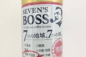 サントリー セブンズボス 微糖 関東甲信越