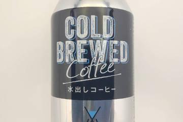 西友 みなさまのお墨付き コールドブリューコーヒー