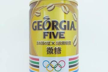 コカコーラ ジョージア ファイブ 微糖 オリンピックパラリンピックオフィシャルコーヒー