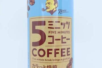 サントリー ボス 5ミニッツコーヒー