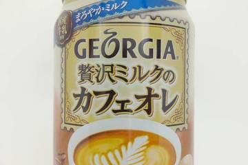 コカコーラ ジョージア 贅沢ミルクのカフェオレ