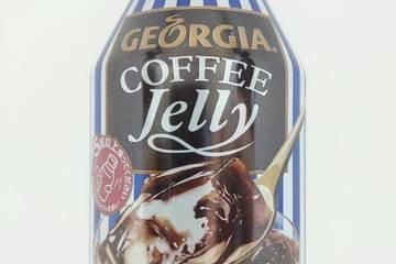 コカコーラ ジョージア コーヒーゼリー
