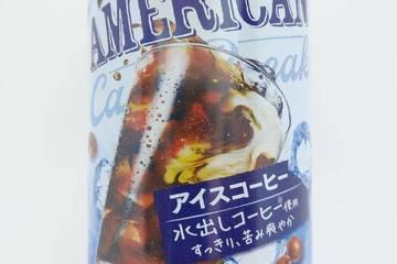 ダイドー ダイドーブレンド アメリカンアイスコーヒー