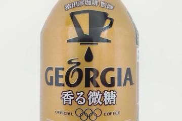 コカコーラ ジョージア 香る微糖 オリンピックパラリンピックオフィシャルコーヒー